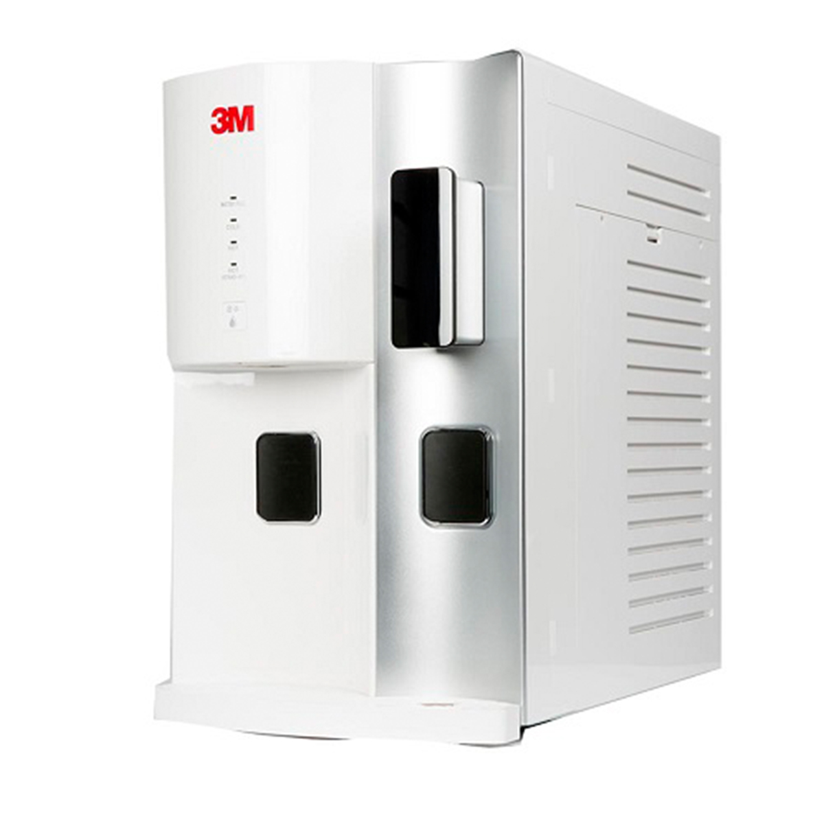3m Hot Cold Amp Room Temperature Filtered Water Dispenser